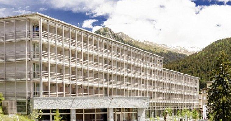 Luxusurlaub im AMERON Swiss Mountain Hotel Davos