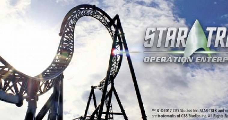 MOVIE PARK GERMANY & Tryp CentrO Oberhausen