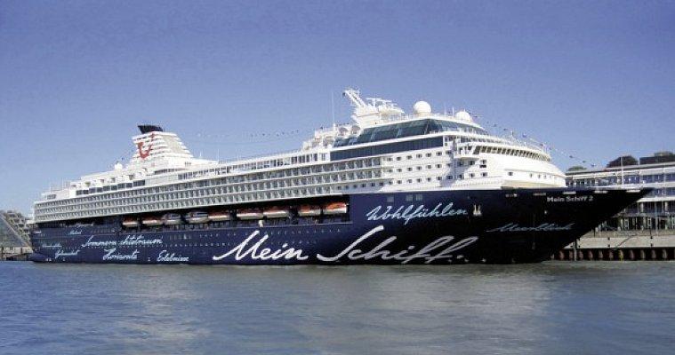 Atlantik & Mittelmeer Kreuzfahrt